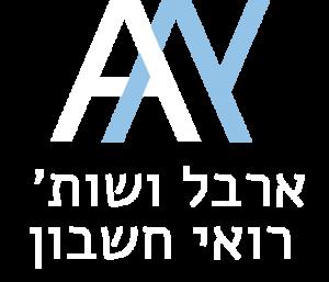 Arbel_site3-14
